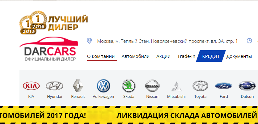 Документы для кредита Новоясеневская справка 2 ндфл для кредита бланк 2014