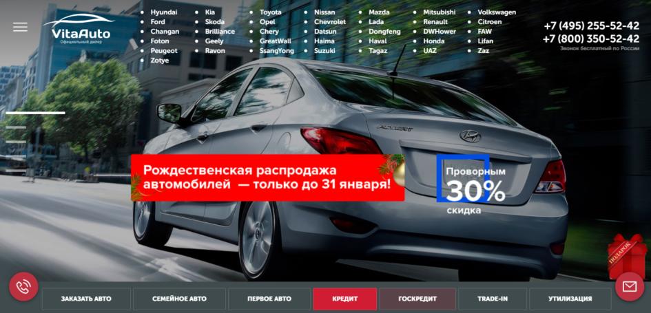 Майор автосалон москва официальный сайт отзывы автосалон форд мустанг москве официальный дилер