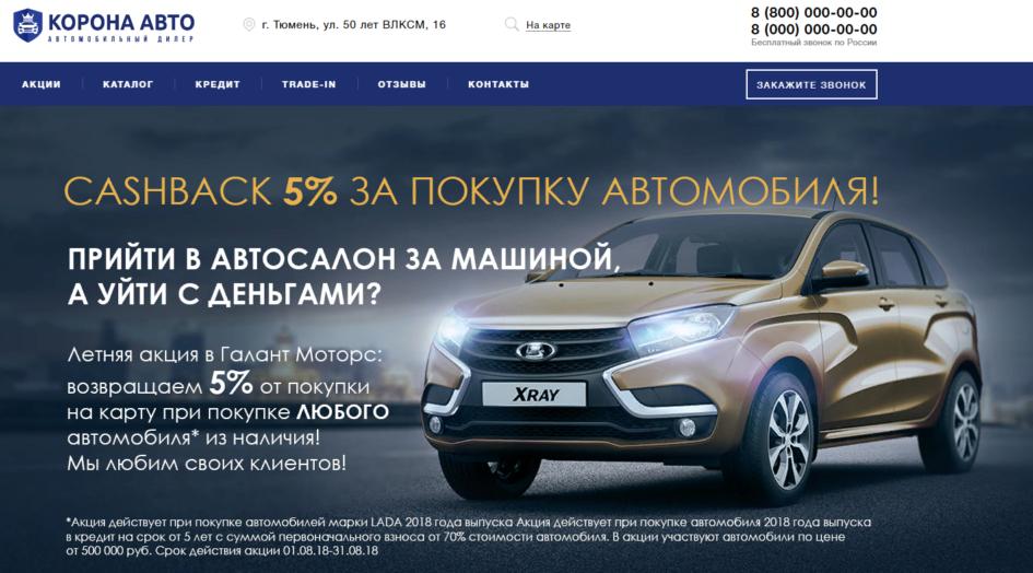 втб-24 кредит наличными физических лиц онлайн заявка