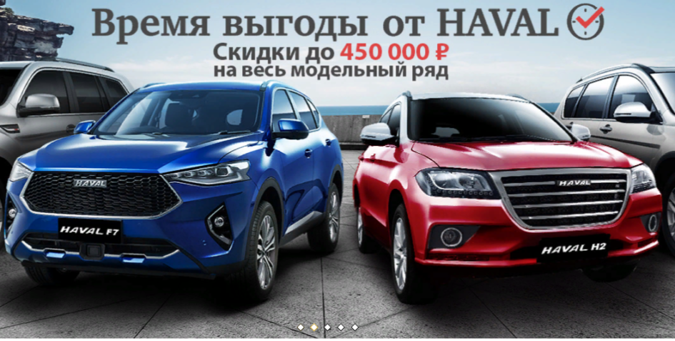 Все автосалоны москвы акции вакансии администратор в автосалон москва