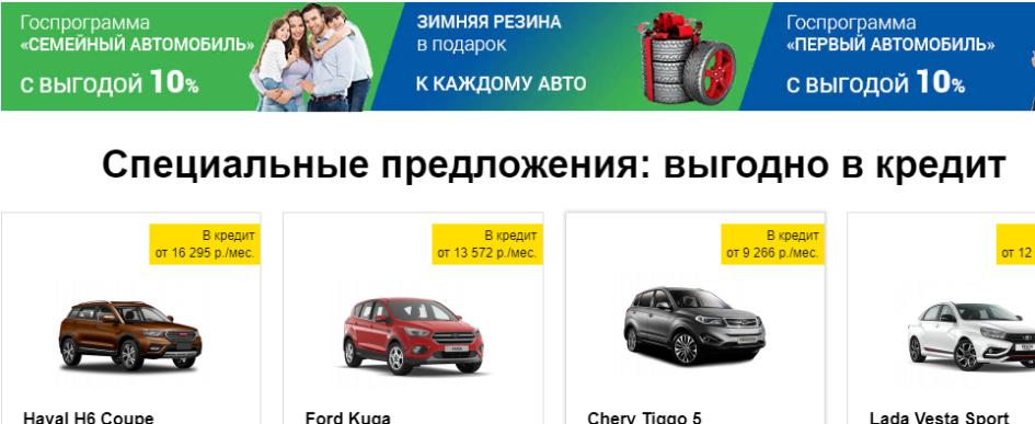 Автосалон автопарк в москве авто ру москва авто ломбард